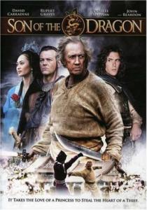 Синът на дракона (2006)